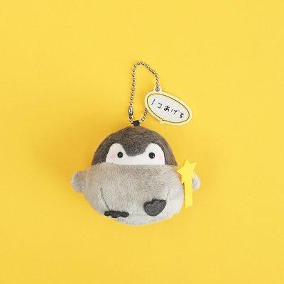 慕洛斯家居~正能量企鵝公仔掛件鑰匙扣女韓國可愛創意日本卡通玩偶包包掛飾