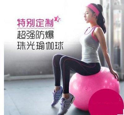 【瑜伽球-慢生活-75cm-6件套-PVC-身高165-175cm-1套/組】加厚(2mm)防爆瑜伽球-56008