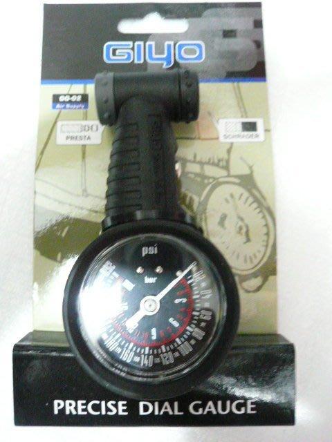 【n0900台灣健立最便宜】2016 GIYOGIYO-高級氣壓錶-GG-02