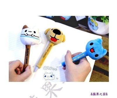 &蘋果之家&現貨-7-11貓貓蟲咖波絨毛筆