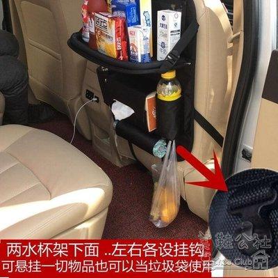 『格倫雅品』汽車用品座椅收納箱多功能車載后背儲物掛袋