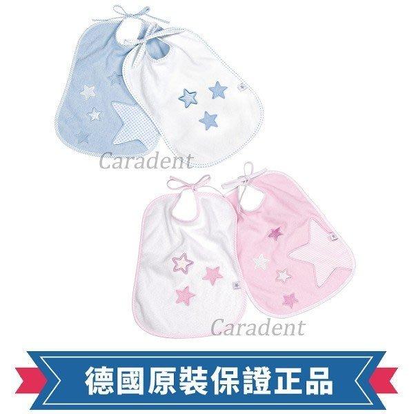 符合歐盟安全規範【卡樂登】 德國 Fashy 100%純棉毛巾布星星圍兜綁繩式 單件賣場 粉紅/粉藍可選 新生兒送禮