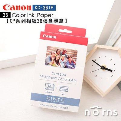 Norns【Canon KC-36IP相紙36張含墨盒】2x3 SELPHY印相機 適用CP1300 CP1200 91