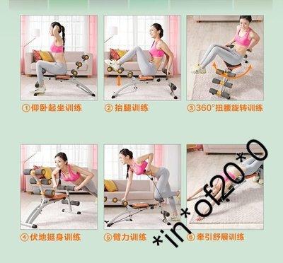 全新wonder core多功能仰臥板收腹機腹肌仰臥起坐輔助器健身器材家用$650