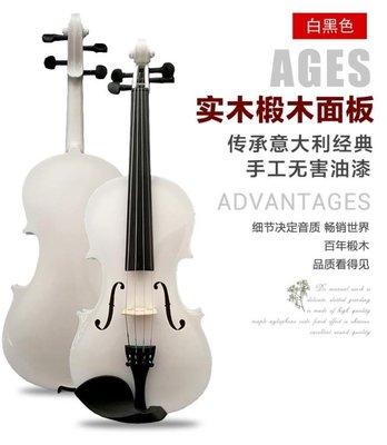 仿古小提琴成人兒童初學者女孩白色專業級演奏學生入門1/2/3/4/78   全館免運