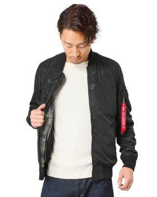 ☆AirRoom☆【現貨】日版 ALPHA MA-1 bonding flight jacket 風行外套 迷彩 三色