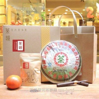 【茶韻】買1送1 2007中茶馬拉松紀念茶餅8991青餅400克茶葉禮盒 含茶餅400克*2餅 10克茶樣.收藏盒.袋