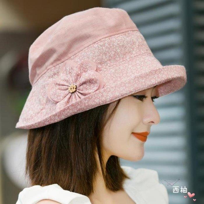 漁夫帽 帽子女夏天正韓盆帽漁夫帽春季出游折疊遮陽帽防曬防紫外線太陽帽