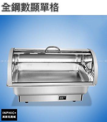 INPHIC-自助餐爐不鏽鋼保溫餐爐buffet爐外燴爐隔水保溫鍋保溫爐-全鋼數顯單格_MXC3854B
