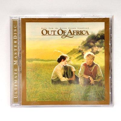 收藏出售【美國原裝進口24k金錄音典藏版】遠離非洲 Out of Africa 約翰貝瑞 John Barry