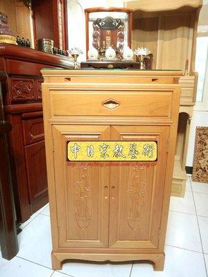 檜木櫃型祖先桌 2尺小型公媽桌~神桌佛桌祖先桌神櫥佛櫥神像佛像佛聯神明彩聯對設計製作