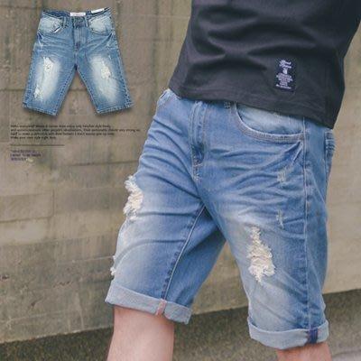 柒零年代【N9251J】抓破造型反摺褲管立體刷色牛仔短褲(HO-W837)fine