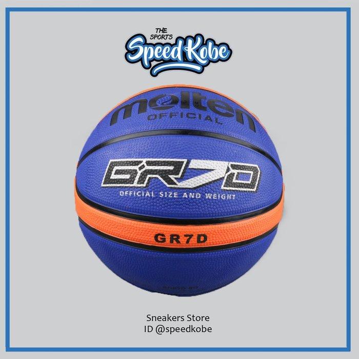 ☆speedkobe☆MOLTEN 基本戶外球 深藍橘 室外球 深溝 12片貼 標準 7號球 BGR7DBO