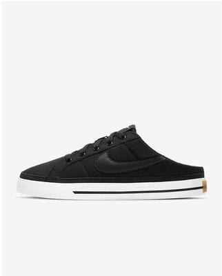 Nike Court Legacy Mule 穆勒鞋 黑 DB3970-001。太陽選物社