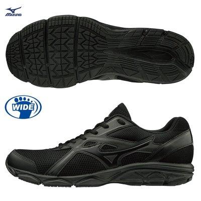 *LOVERY*美津濃MIZUNO MAXIMIZER 22寬楦慢跑鞋K1GA200209全黑21-30號 現貨
