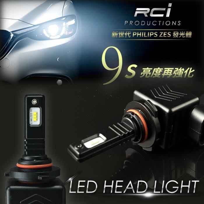 RC HID LED 專賣店 飛利浦 LED大燈 LED燈泡 H7 H11 9005 9006 高亮度 光型準確 晶片