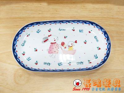 """*~ 長鴻餐具~* 12""""魚盤哈彼兔  (促銷價) 07705-20925-7 現貨+預購"""