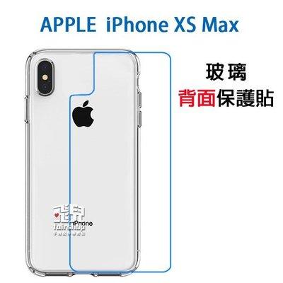 【妃凡】衝評價!蘋果 iPhone XS Max 背面保護貼 亮面 霧面 耐磨 耐刮 多重保護 保護膜 背貼 198