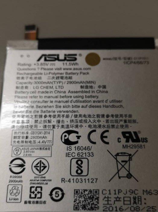 【保固一年】ASUS 華碩  ZenFone 3 (ZE552KL) Z012DA 電池 內置電池 C11P1511