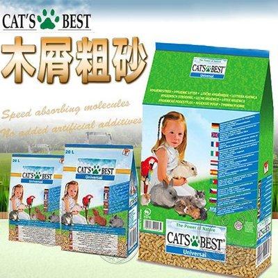 【🐱🐶培菓寵物48H出貨🐰🐹】德國凱優CATS BEST》 木屑砂 藍標粗砂-20L/10kg特價369元