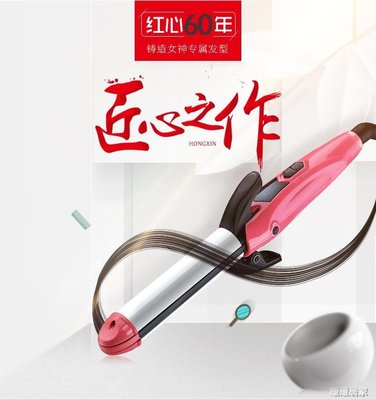 紅心陶瓷電捲發棒捲發器直捲兩用夾-Nuan263【暖暖居家】