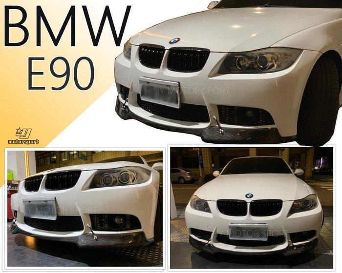 小傑車燈精品--全新 BMW E90 E91 台製M3保桿專用 抽真空 碳纖維 V牌 卡夢 前下巴