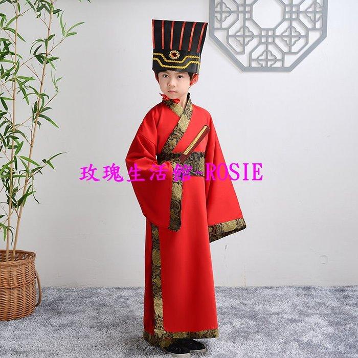 【玫瑰生活館】~新款兒童文官服,男童古裝