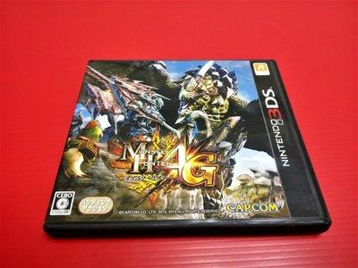 ㊣大和魂電玩㊣3DS遊戲系列 魔物獵人MH4G {日版}2DS 3DS 主機適用-編號:L1