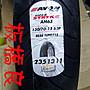 板橋良全 亞芳 AM63 130/ 70- 13 $2300元 含氮...