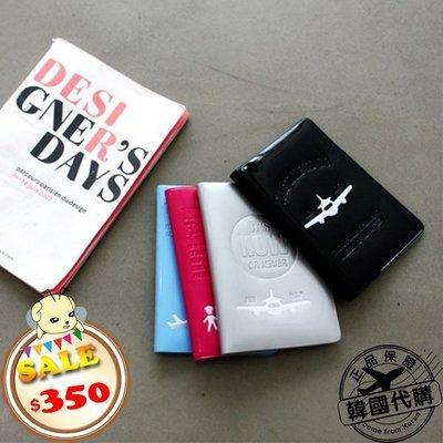 PinkBee☆【韓國代購】Knock My Passport Case時尚潮流旅行護照夾《1260853》*現貨
