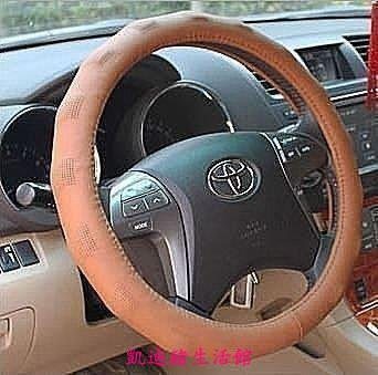【凱迪豬生活館】新款9206 高檔透氣按摩汽車方向盤套 車把套 通用型KTZ-200962