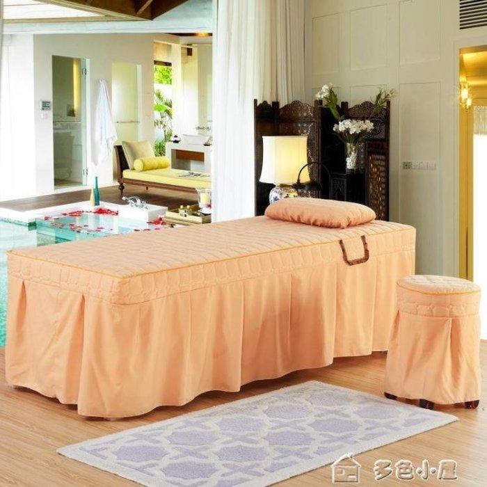 促銷美容床罩單件按摩床罩美容美體床罩190 *80  185* 70訂做DSXW16