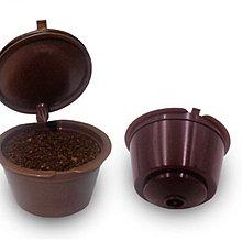 居家達人【BA008】膠囊咖啡過濾器 適用:Dolce Gusto雀巢咖啡機 Circolo/Genio/Melody