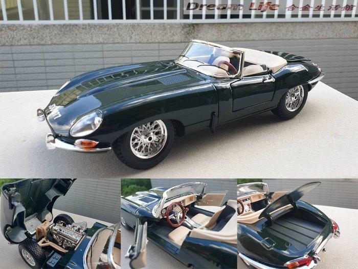 【Bburago 精品】1/18 Jaguar E-type Cabriolet 老爺車~全新綠色~現貨特惠價~!
