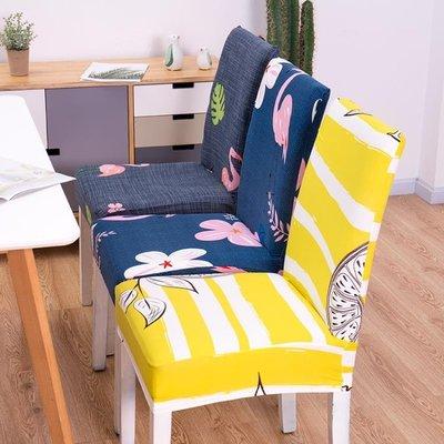 北歐餐廳連體餐椅套簡約家用彈力酒店椅子套通用餐桌凳子套罩布藝