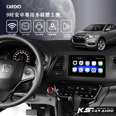 M1D【9吋多媒體安卓機】Honda HR-V HRV PLAY商店下載 手機熱點WIFI分享 導航 岡山破盤王