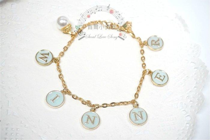 【首爾小情歌】WINNER 演唱會 珍珠吊飾玫瑰金色手鍊。藍色字母圓形 皇冠 吊飾手環 手鍊 古典 飾品