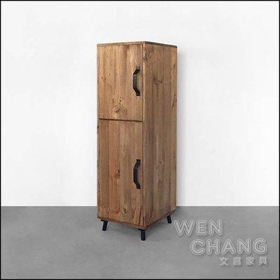 訂製品 仿舊復古 實木拉門收納櫃 儲物櫃 CU076 *文昌家具*