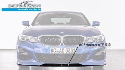 【樂駒】AC Schnitzer BMW G20 G21 前下擾流 前下巴 外觀 空力 套件 SA715 烤漆