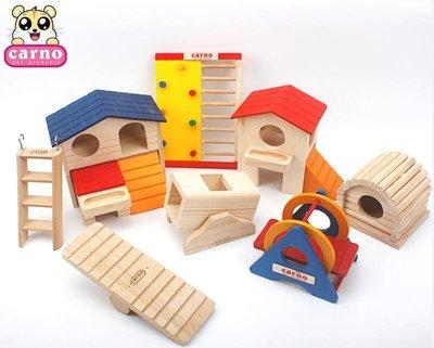倉鼠窩木制玩具 木質秋千 金絲熊雙層木屋 小房DIY用品 自由搭配