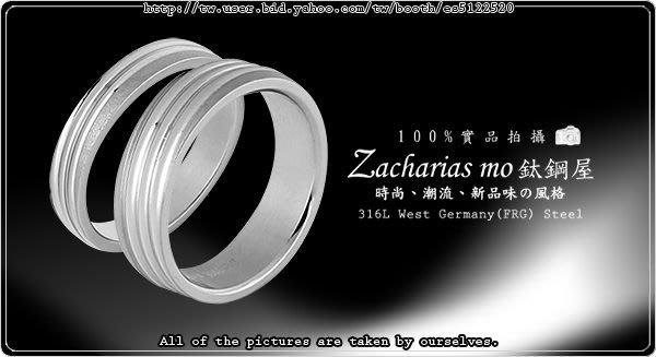 情侶對戒指 Z.MO鈦鋼屋 情侶戒指 斜線戒指 白鋼戒指 斜線戒指  線條戒指 情人節 刻字【BCY063】單個價