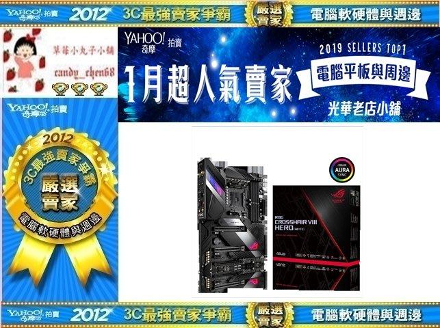 【35年連鎖老店】ASUS ROG CROSSHAIR VIII HERO(WI-FI)主機板有發票/保固5年