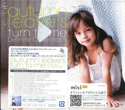 八八 - Autumn Leave's - TURN TO ME DEFINITE Works - 日版 CD