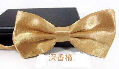 全新蝴蝶結領帶 Bow Tie GL01