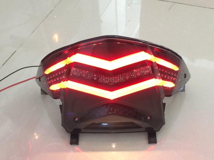 合豐源 車燈 PGO TIGRA 彪虎 地瓜 LED 導光 尾燈 後燈 改裝 跑馬 流光 方向燈 125 150 ABS