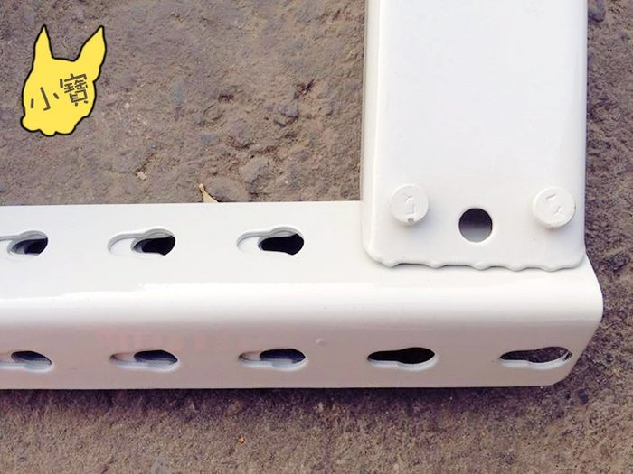 小寶五金專賣@白色烤漆免鎖螺絲角鐵/角鋼/組合架-以呎計價(可裝輪子唷)