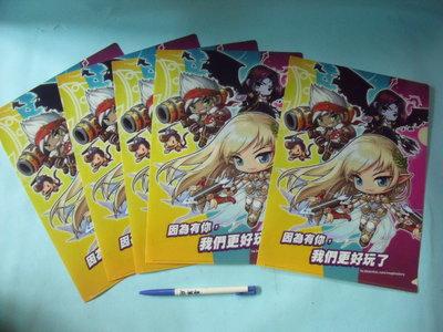 【姜軍府】全新!《新楓之谷 L型A4資料夾共5個合售!》Maple Story 傳說 檔案夾 文件夾 O