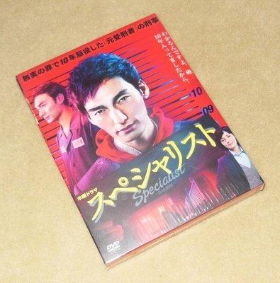 【樂視】 《Specia list(連續劇版)》草剪剛/南果步/蘆名星 6碟DVDDVD 精美盒裝