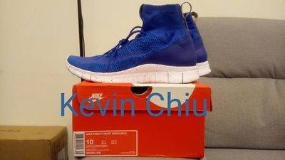 【KA】Nike Flyknit Free Mercurial superfly 藍 805554-400 現貨US10
