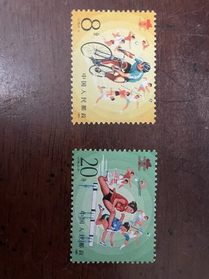 中國大陸郵票 J118 第二屆全國工人運動會 2全 1985.09.08 發行